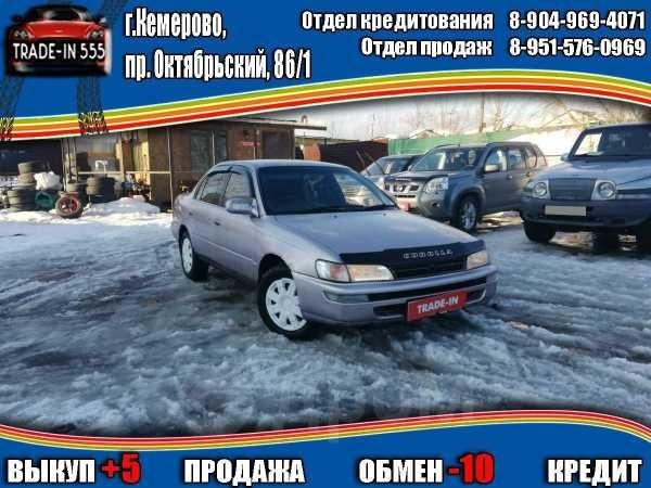Toyota Corolla, 1991 год, 89 000 руб.