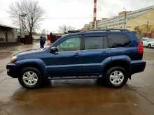 Москва GX470 2003