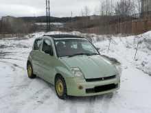 Новоуральск WiLL Vi 2000