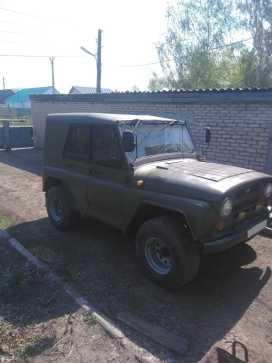 Алейск 469 1975
