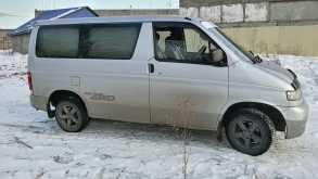Усолье-Сибирское Freda 1996