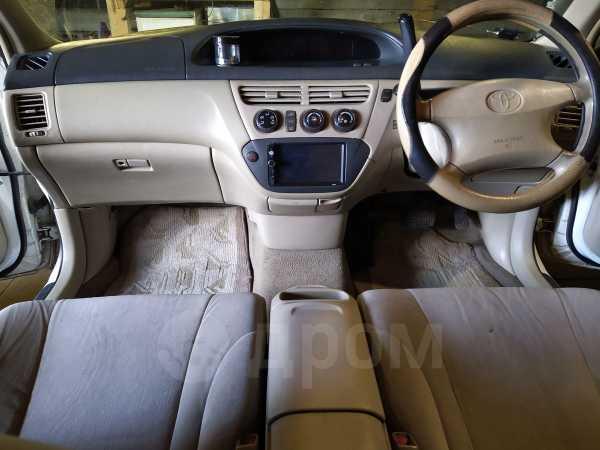 Toyota Vista Ardeo, 1999 год, 225 000 руб.