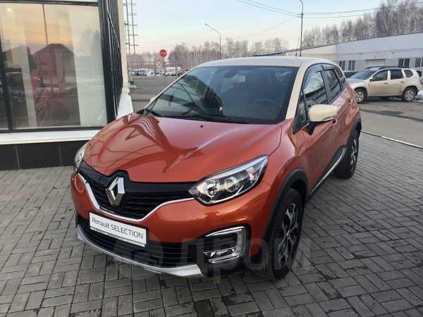 Renault Kaptur, 2018 год, 1 138 000 руб.