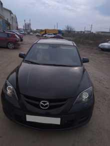 Ставрополь Mazda3 MPS 2008