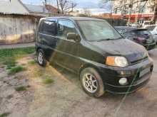 Краснодар S-MX 1996
