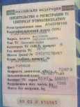 Лада Гранта, 2013 год, 224 000 руб.