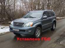 Нижний Новгород GX470 2004