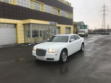 Екатеринбург Chrysler 300C 2004