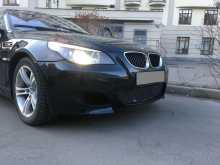 Москва M5 2006