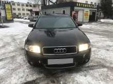Липецк A4 2002