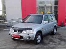 Брянск CR-V 2000