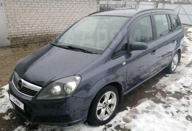 Opel Zafira, 2007 год, 379 000 руб.