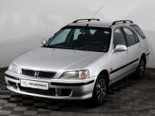Москва Civic 2000