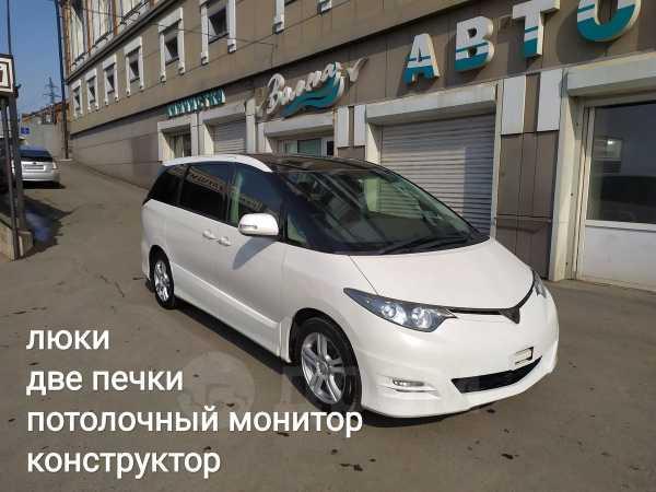Toyota Estima, 2008 год, 300 000 руб.