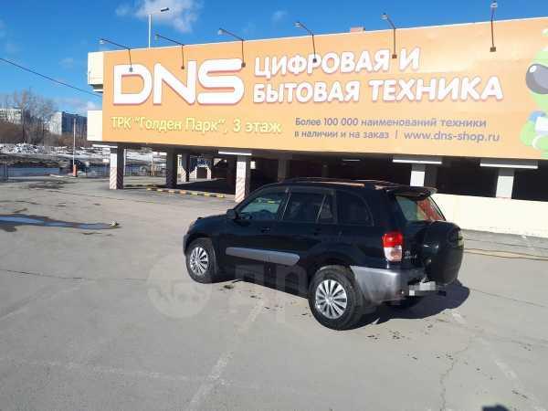 Toyota RAV4, 2001 год, 419 000 руб.