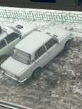 Лада 2103, 1981 год, 43 000 руб.