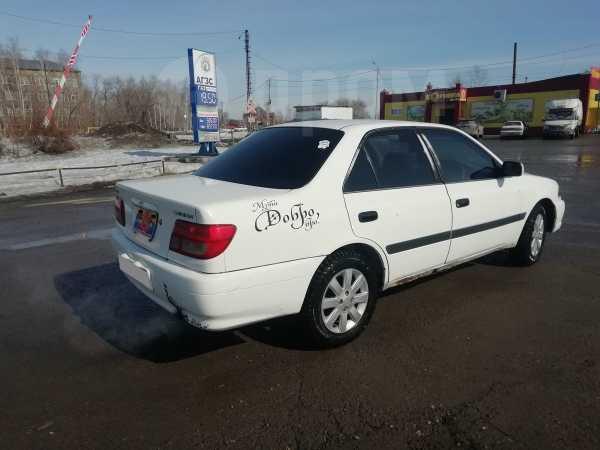 Toyota Carina, 1999 год, 125 000 руб.