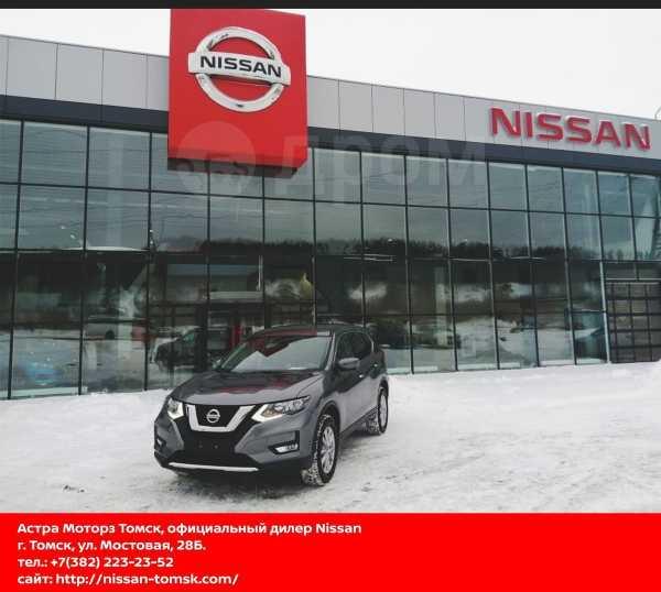 Nissan X-Trail, 2020 год, 2 083 000 руб.