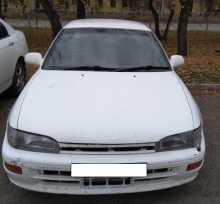 Каменск-Уральский Sprinter 1993