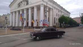Кубинка 24 Волга 1972