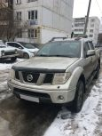 Nissan Navara, 2008 год, 685 000 руб.