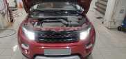 Land Rover Range Rover Evoque, 2012 год, 1 280 000 руб.