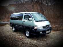 Находка Toyota Hiace 2000
