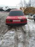 Toyota Corolla, 1990 год, 39 999 руб.