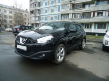 Москва Qashqai+2 2012