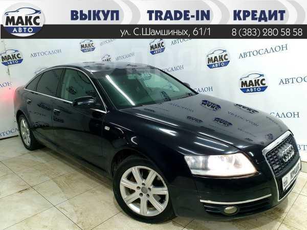 Audi A6, 2006 год, 499 000 руб.