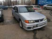 Челябинск Wingroad 2000