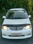 Mazda MPV, 1999 год, 230 000 руб.