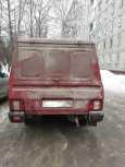 ИЖ 2717, 2011 год, 95 000 руб.