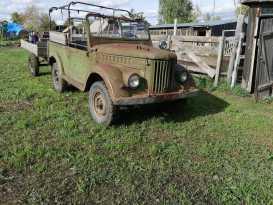 Курья 69 1953