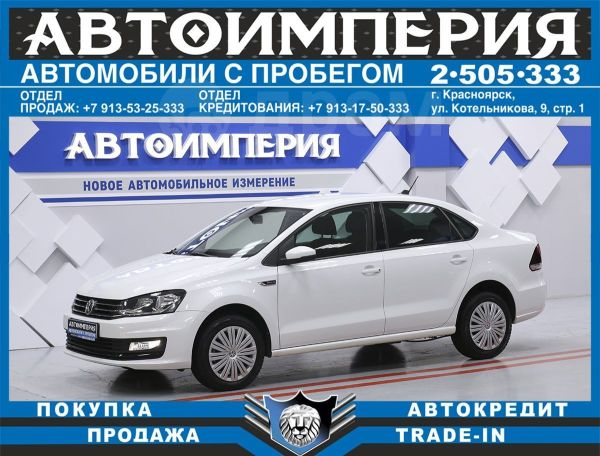 Volkswagen Polo, 2018 год, 733 000 руб.