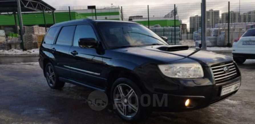 Subaru Forester, 2006 год, 465 000 руб.