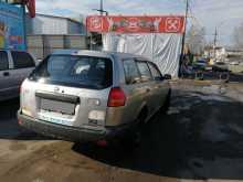 Москва AD 2003