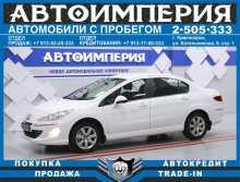 Красноярск 408 2012