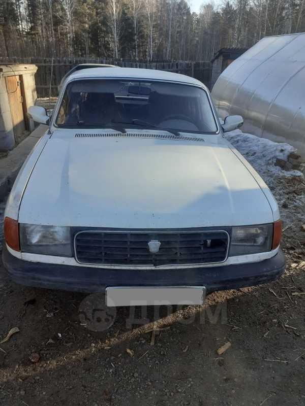 ГАЗ 31029 Волга, 1995 год, 17 000 руб.