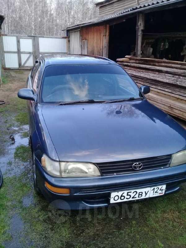 Toyota Corolla, 1993 год, 90 000 руб.