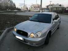 Волгоград Sonata 2003