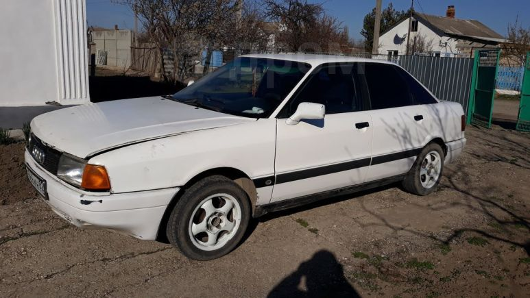 Audi 80, 1988 год, 40 000 руб.