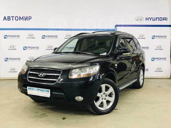 Hyundai Santa Fe, 2008 год, 604 000 руб.