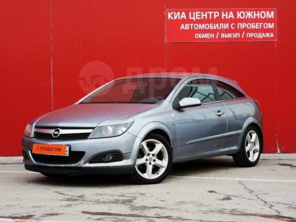 Opel Astra, 2008 год, 270 000 руб.