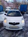 Toyota Yaris, 2008 год, 260 000 руб.
