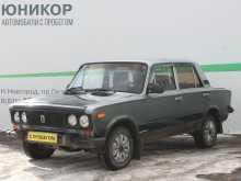 Нижний Новгород 2106 1976