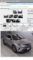 Toyota C-HR, 2017 год, 1 460 000 руб.