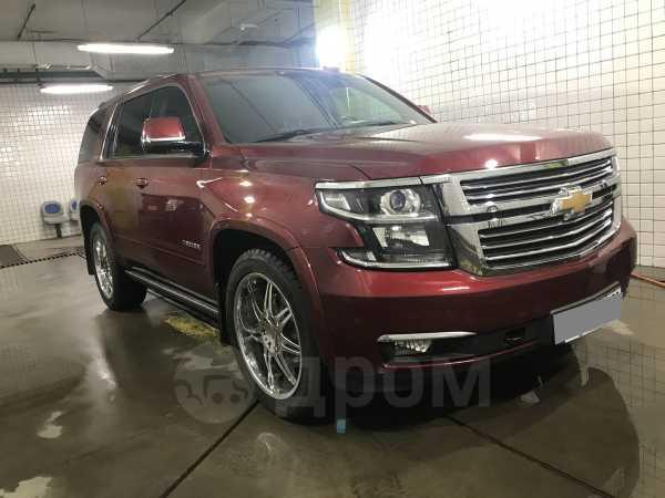 Chevrolet Tahoe, 2016 год, 3 000 000 руб.