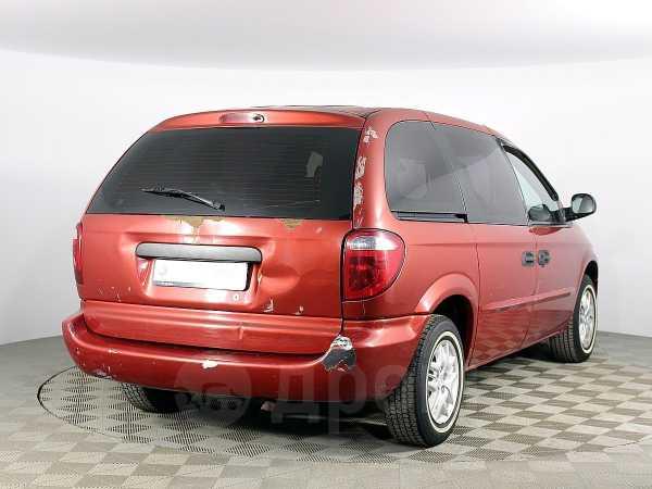 Dodge Caravan, 2004 год, 189 000 руб.