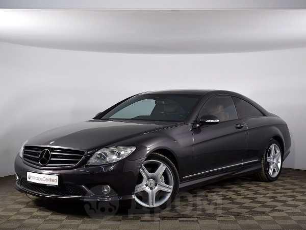 Mercedes-Benz CL-Class, 2008 год, 899 000 руб.